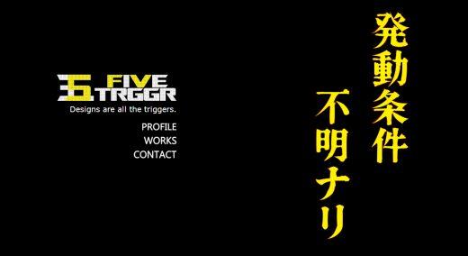 FIVE TRIGGER – WEBサイト
